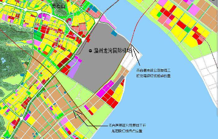 浙江温州沈海高速有限公司向本局提出建设用地规划许可申请,要求